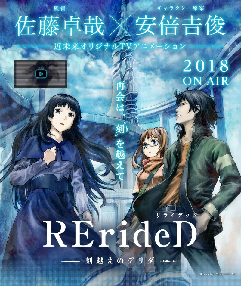 RErideD – Tokigoe no Derrida