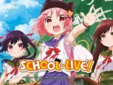 School-Live!: une première affiche pour le film live Gakkou Gurashi