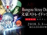 Bungou Stray Dogs - Dead Apple