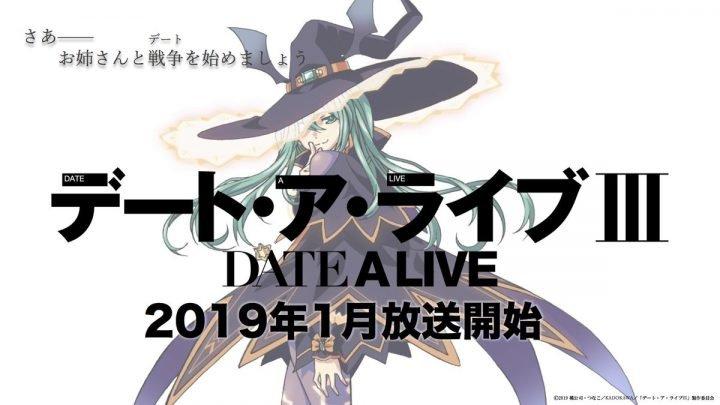 Date a Live saison 3: une date pour l'animé de J.C.Staff