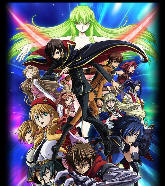 Code Geass: Lelouch the Re;surrection