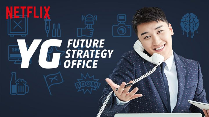 L'avenir selon YG