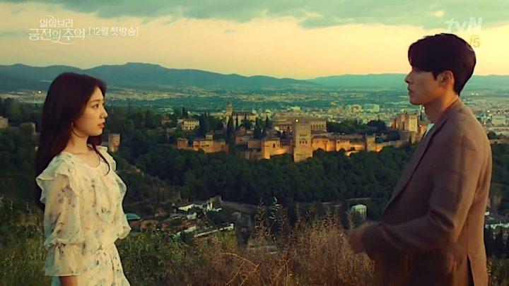 Souvenirs de l'Alhambra: Netflix va diffuser Memories of the Alhambra