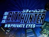 City Hunter: Shinjuku Private Eyes: deux nouveaux trailers pour l'animé