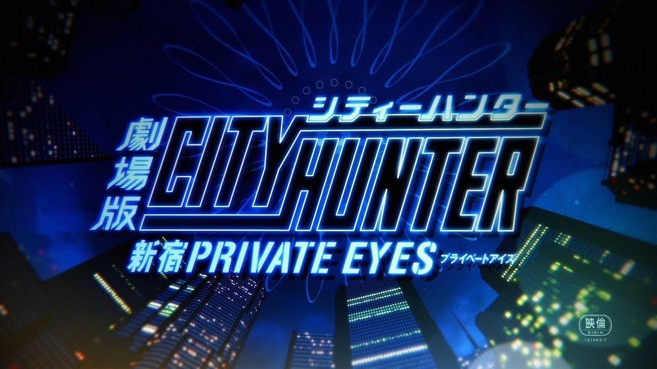 city hunter stream