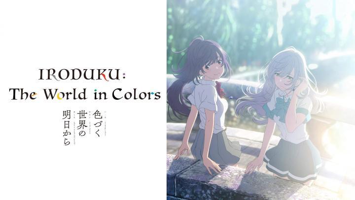 IRODUKU Le Monde en couleur