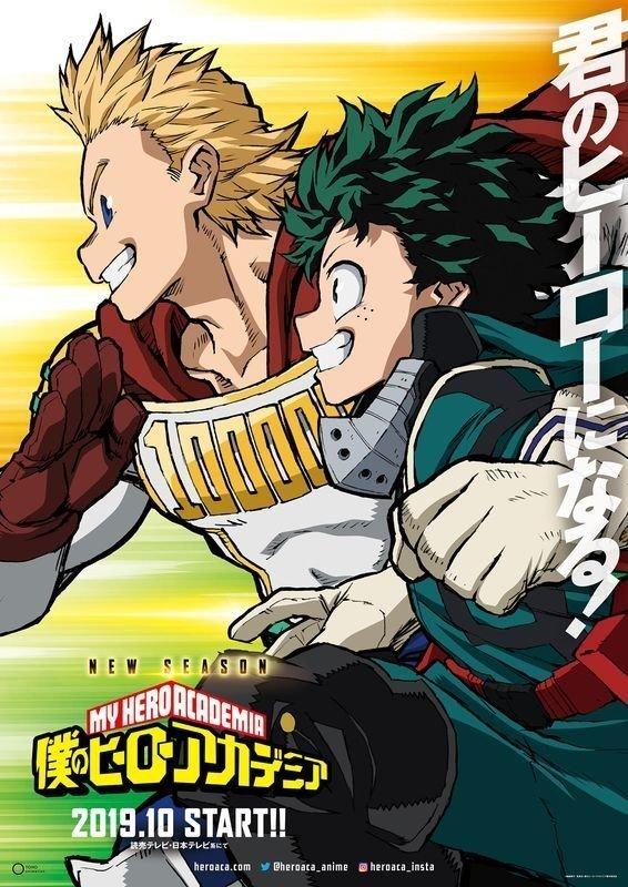 My Hero Academia saison 4