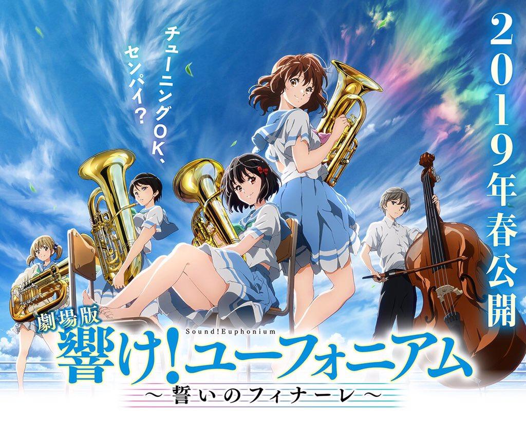 Sound! Euphonium Chikai no Finale