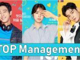 Top Management: un premier Kdrama sur Youtube Premium