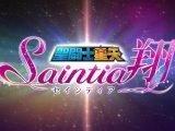 Saint Seiya – Saintia Shô en simulcast sur Crunchyroll