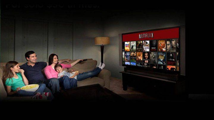 Netflix plus érotique