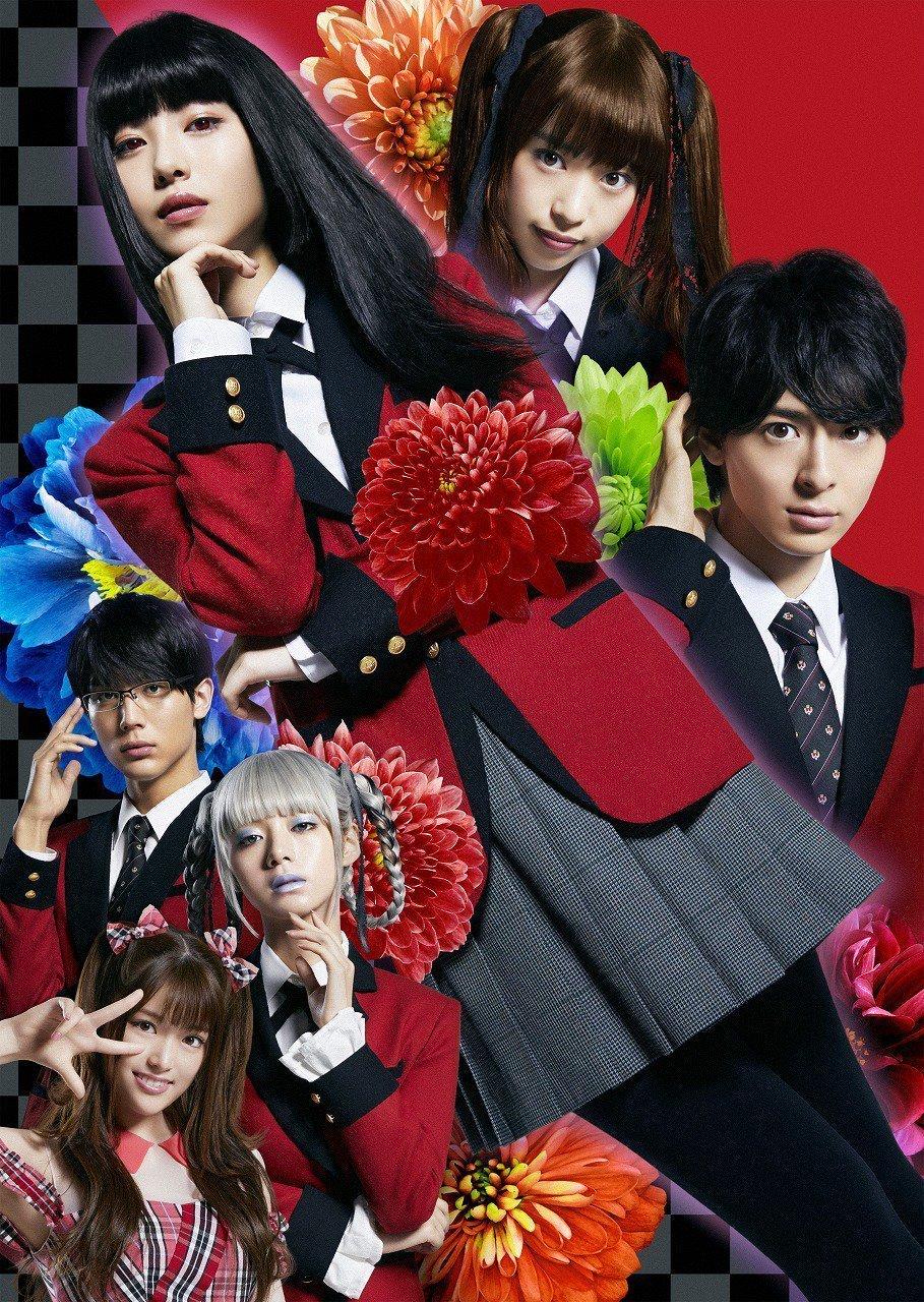 Gambling School (Kakegurui) saison 2 movie poster