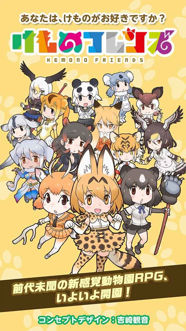 Kemono Friends 3