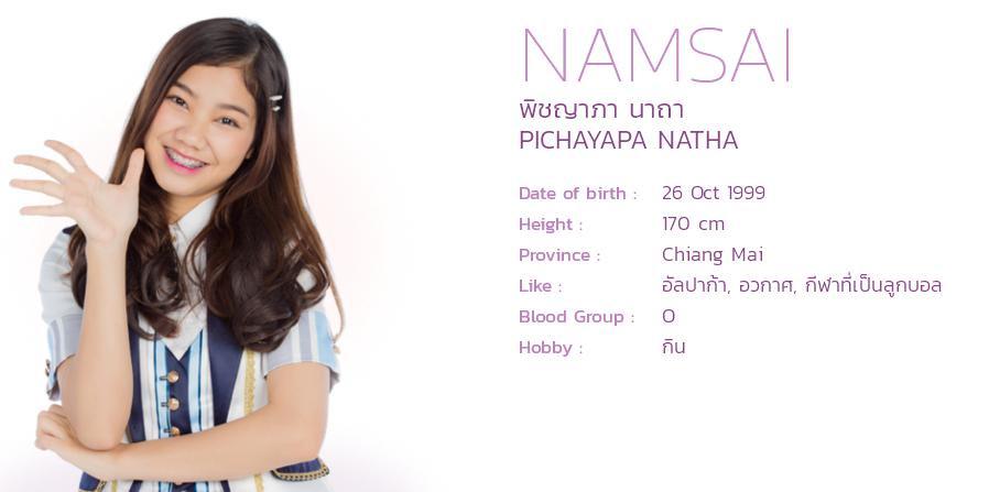 Pichayapa «Namsai» Natha