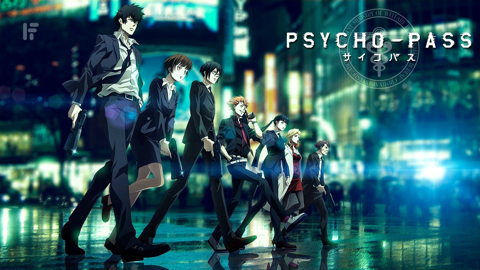 Psycho-Pass: Sinners of the System