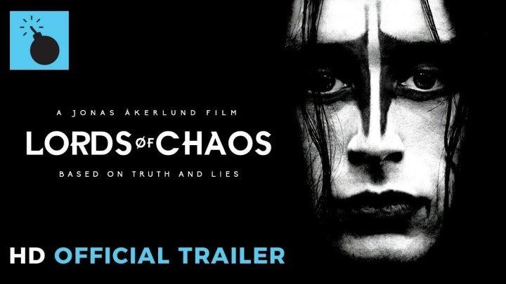 Lords of Chaos: quand la passion de la musique conduit au meurtre