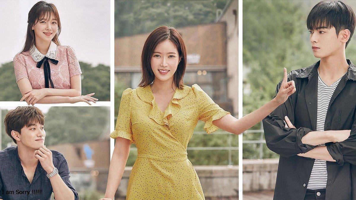 My ID is Gangnam Beauty: le k-drama est en streaming sur Netflix