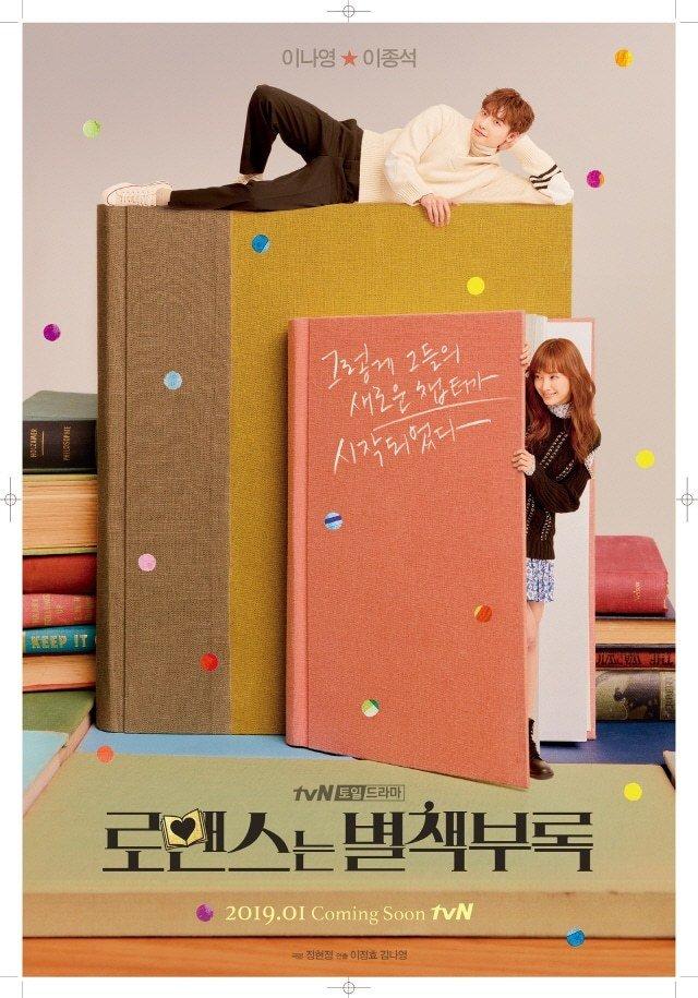 L'amour à livre ouvert
