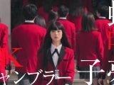 Gambling School: une bande-annonce pour le film live Kakegurui