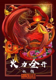 Godzilla 2 : Roi des monstres: un nouveau trailer et de nouvelles affiches