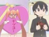 How Clumsy you are, Miss Ueno en simulcast sur Crunchyroll