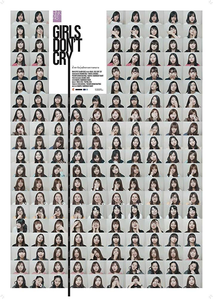 BNK48 Girls Don't Cry