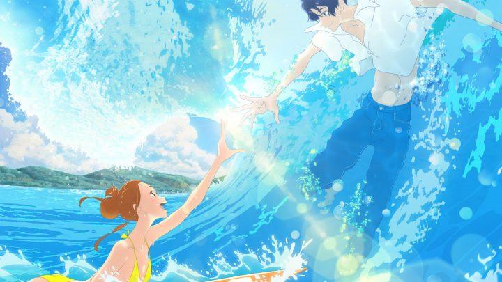 Kimi to Nami ni Noretara: un trailer pour le nouveau Yuasa Masaaki