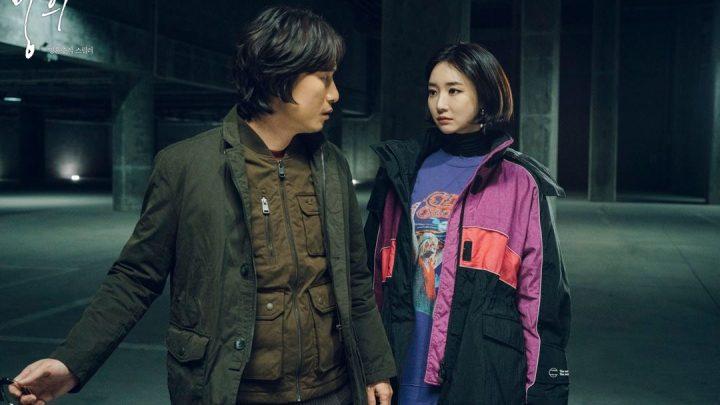 Le Retour du Mal: le drama coréen Possessed est sur Netflix