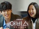 Contre toute apparence: le drama coréen Abyss arrive sur Netflix
