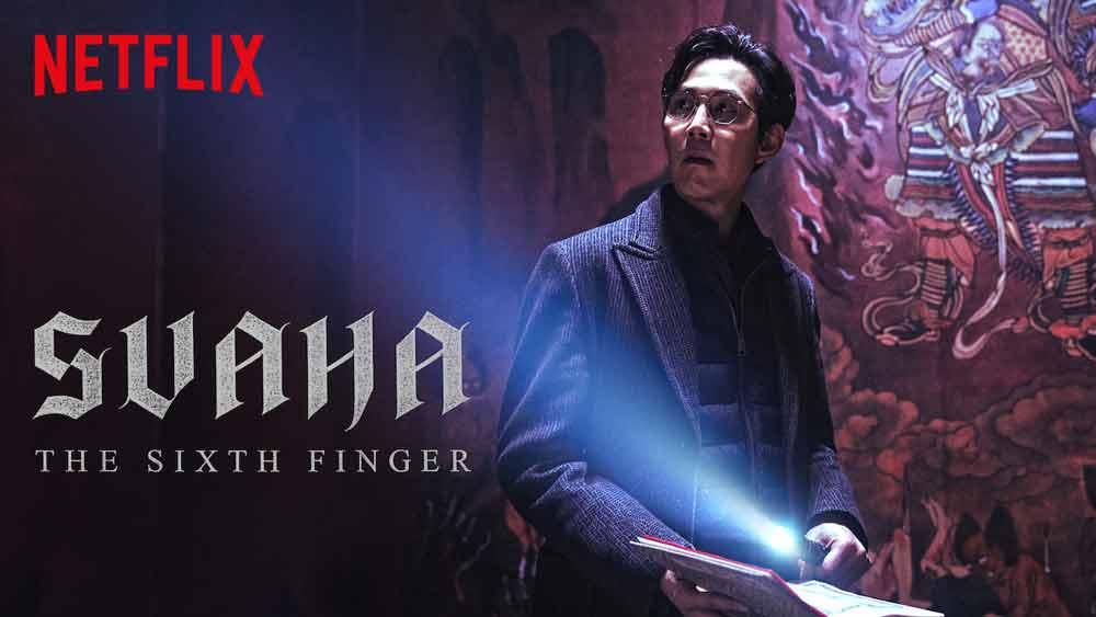 Svaha : le sixième doigt
