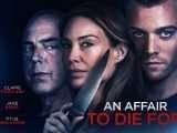 All Good Ones Get Away: le film espagnole est en francais sur Netflix