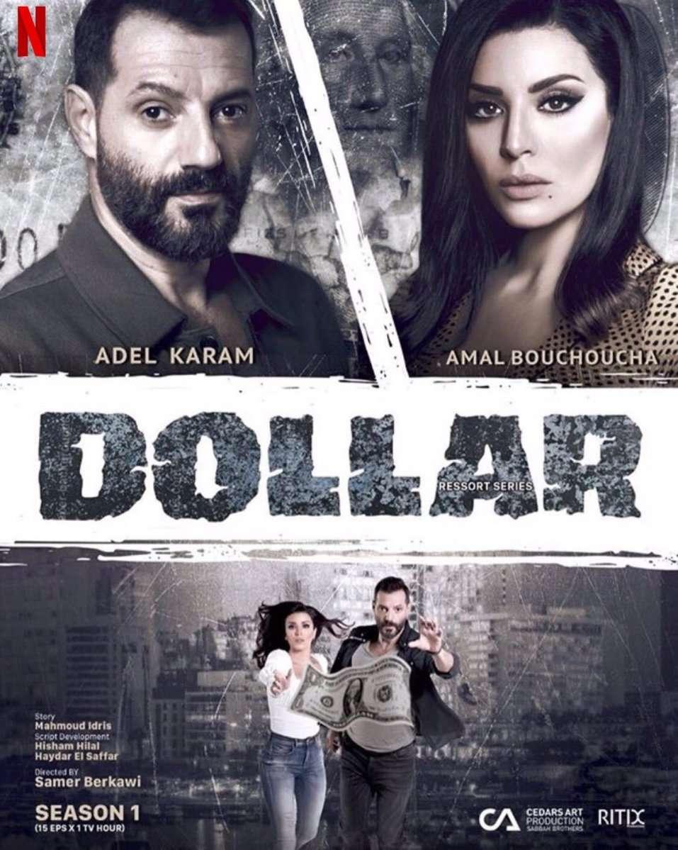 Dollar Temporada 1 Completa Espa&ntildeol Disponible