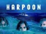 Harpoon - Critique du film de Rob Grant