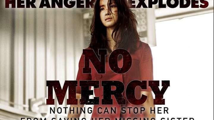 No Mercy - Critique du film d'action sud-coréen de Lim Kyeong-Taek