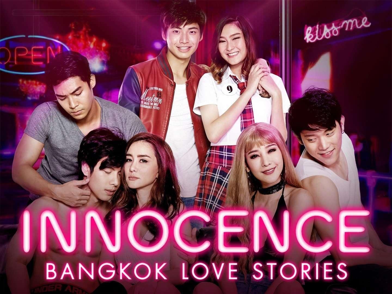 Bangkok, mon amour  Innocence
