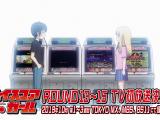 Belle joueuse saison 2: un trailer pour l'anime Hi Score Girl II