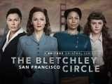 Enquêtes codées : San Francisco: La série britannique est sur Netflix