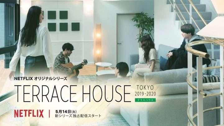 Terrace House : Tokyo 2019-2020 est en streaming sur Netflix