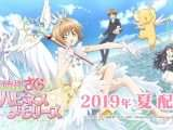 Card Captor Sakura – Clear Card : Happiness Memories