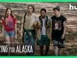 Looking for Alaska: un trailer pour la nouvelle série de Josh Schwartz