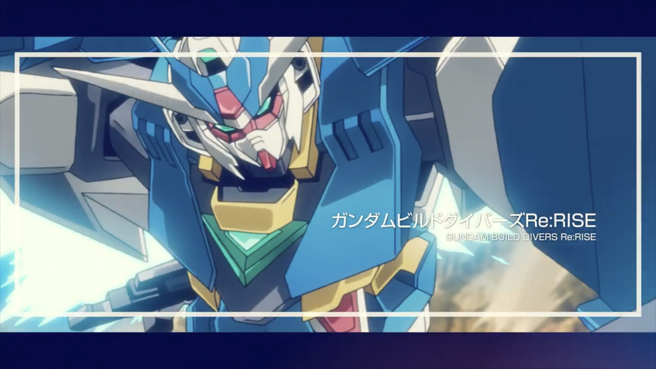 Gundam Build Divers Re:Rise