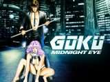 Goku Midnight Eye