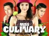 Miss Culinary