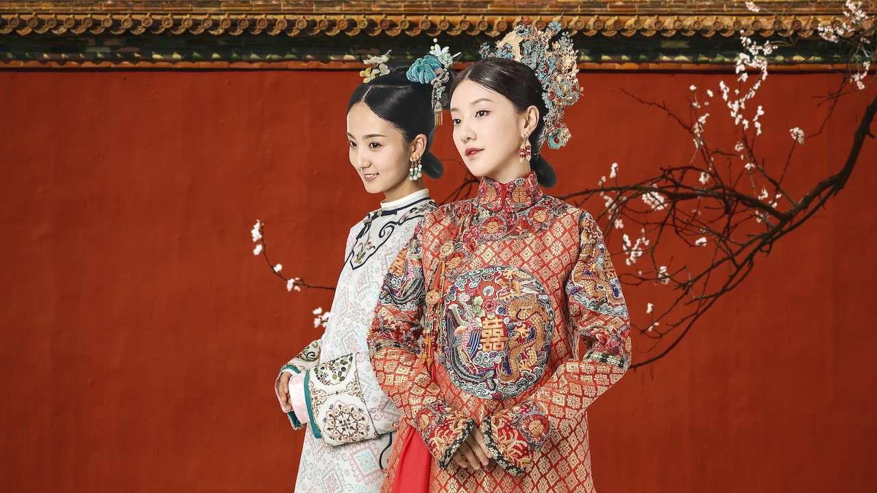 Le palais Yanxi  Les aventures d'une princesse