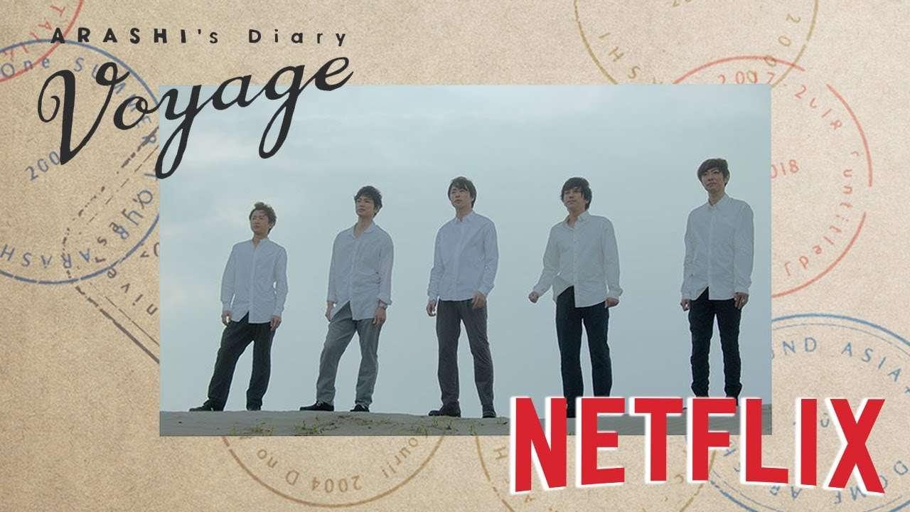 ARASHI's Diary -Voyage-