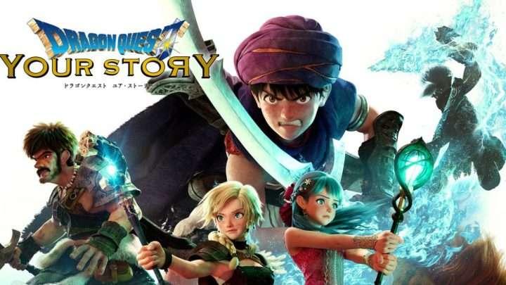 Dragon Quest : Ton histoire
