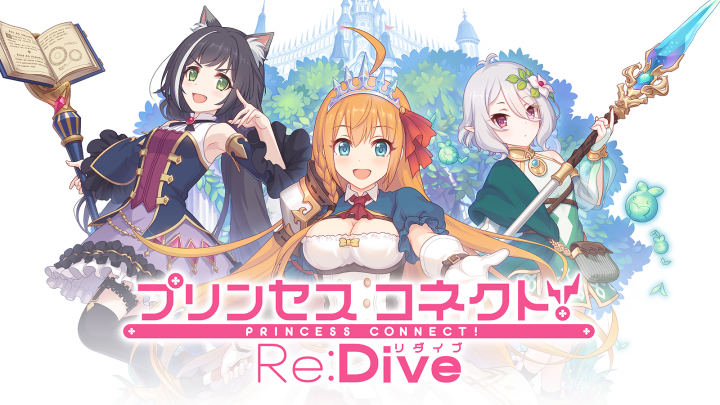 Princess Connect! ReDive
