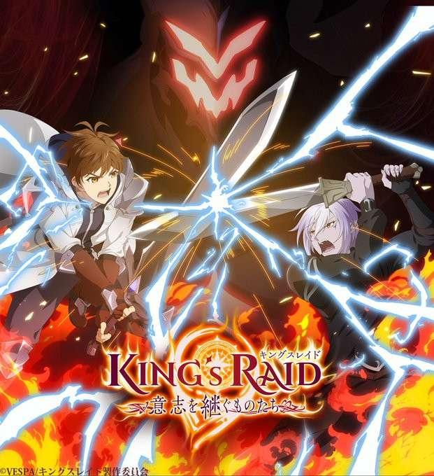 KING's RAID Ishi wo Tsugu Monotachi