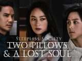 Sleepless Society Two Pillows And A Lost Soul