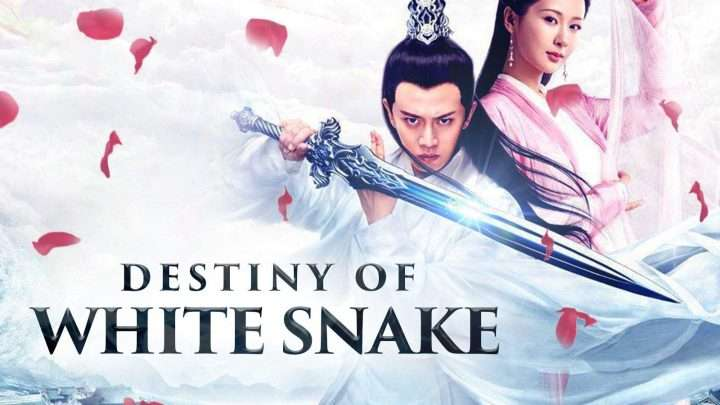 The Destiny of White Snake